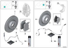 Brake disc, ventilated, perforated, left